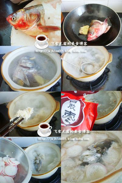 沙锅鱼头汤