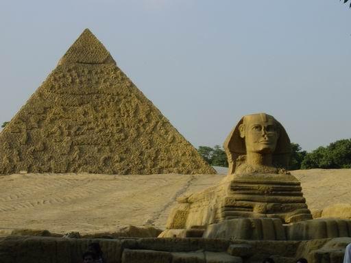 深圳世界之窗金字塔探险图片