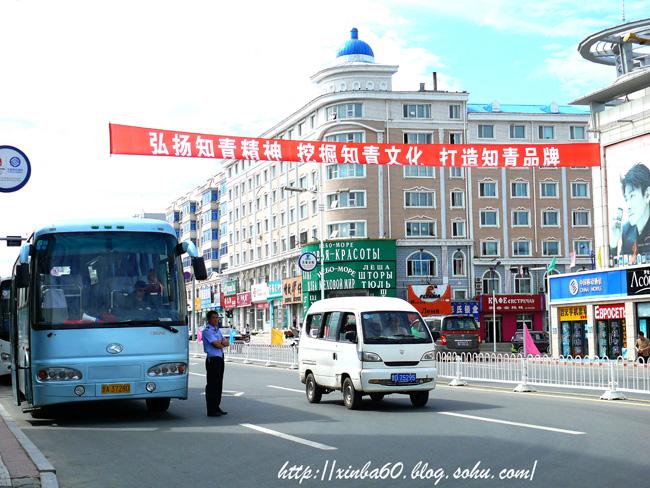 哈尔滨到抚远客车