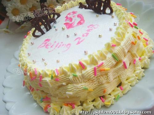 轻乳酪蛋糕     清水蛋糕    酸奶蛋糕     苹果酱蛋糕卷