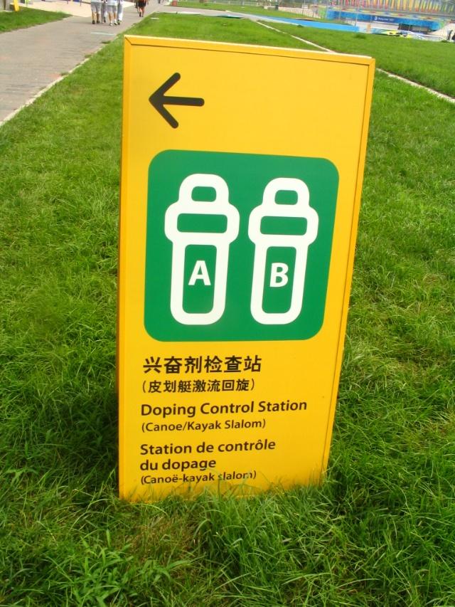 测试标志的垃圾桶标志是什么