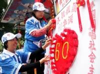 3.5万城市志愿者服务国庆