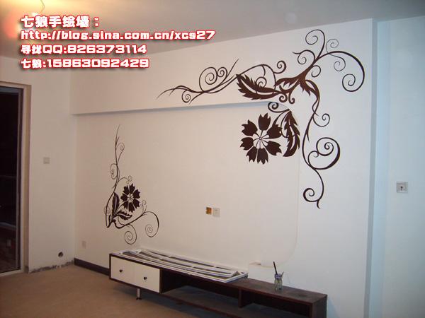 青岛七狼 为青岛颐中高山客户会手绘墙爱的延伸