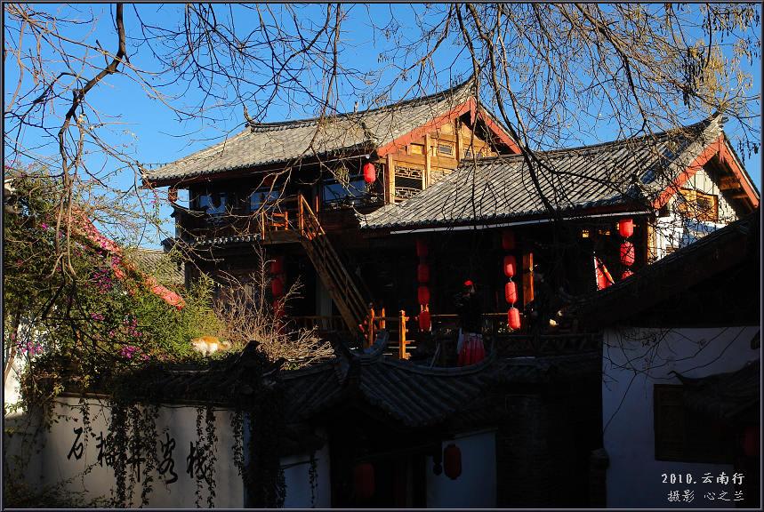丽江木房子装修外观