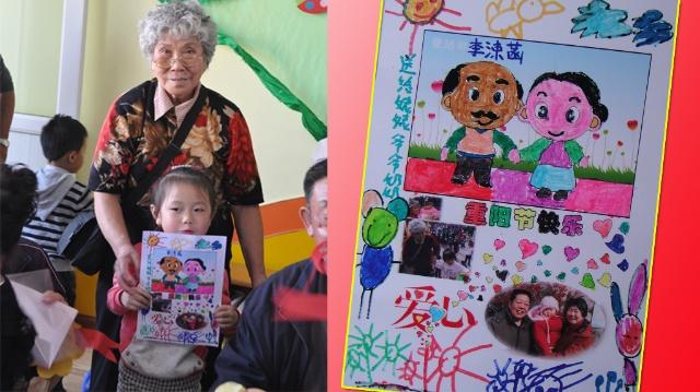 重阳节幼儿园亲子活动