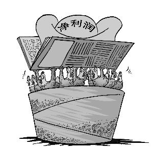 外汇排价-建设银行天水分行违法遭外汇局罚