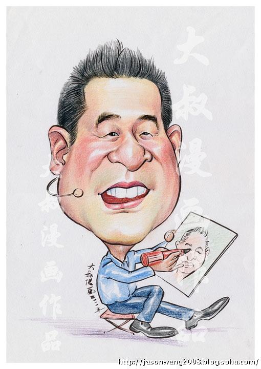 央视老毕漫画 夸张肖像漫画 大叔漫画 手绘漫画