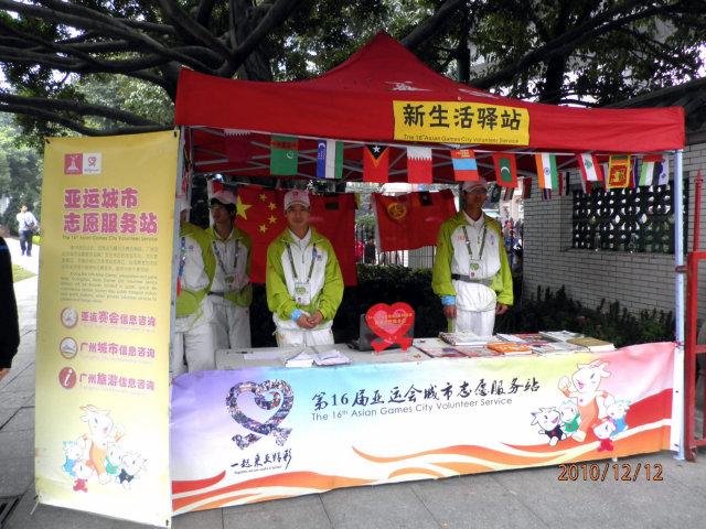 """...义侵略斗争牺牲的烈士们永垂不朽!\""""纪念碑现为广东省文物保护"""