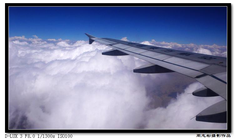 西北偏北——兰州到西安的飞机上