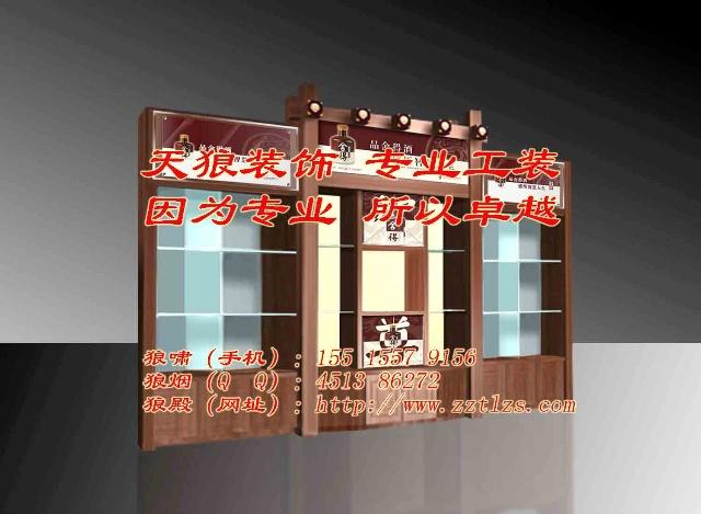 烟酒专卖店展示柜选择和设计