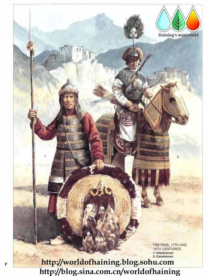 中国古代军队图册(5)明中期-清中期