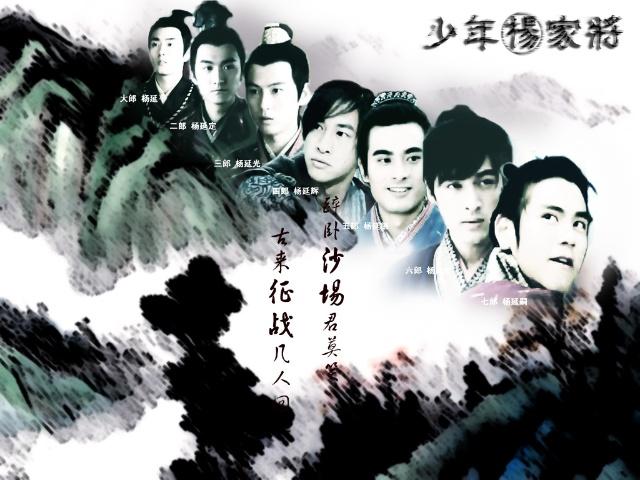 《少年杨家将》,我哭啦哭的很伤心,都说这部剧像偶像剧,但是看到杨业