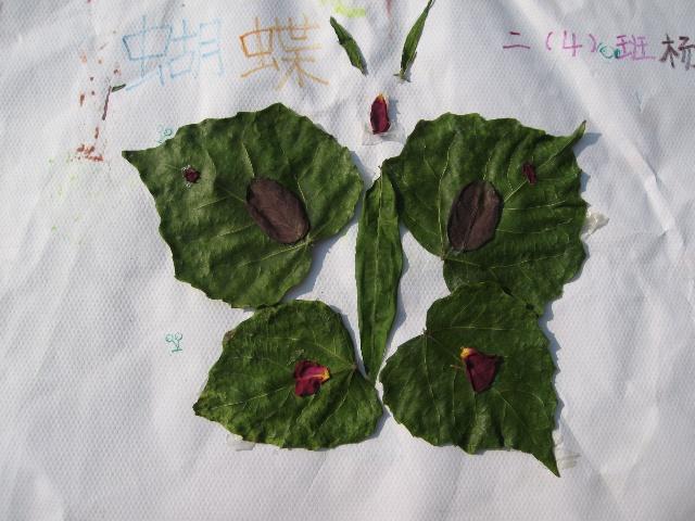 儿童树叶飞机粘贴画