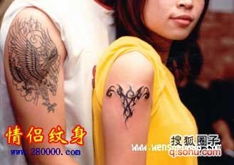 男女情侣纹身图片 - jw.bboy - 【流行家族】