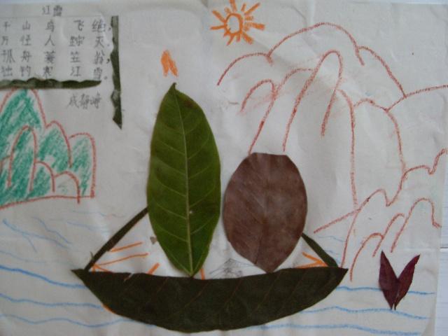幼儿园的树叶贴画展示