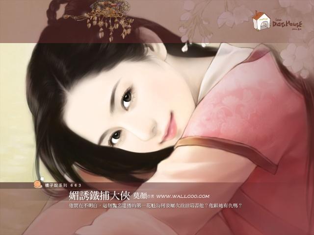 中国古代美女之---卓文君