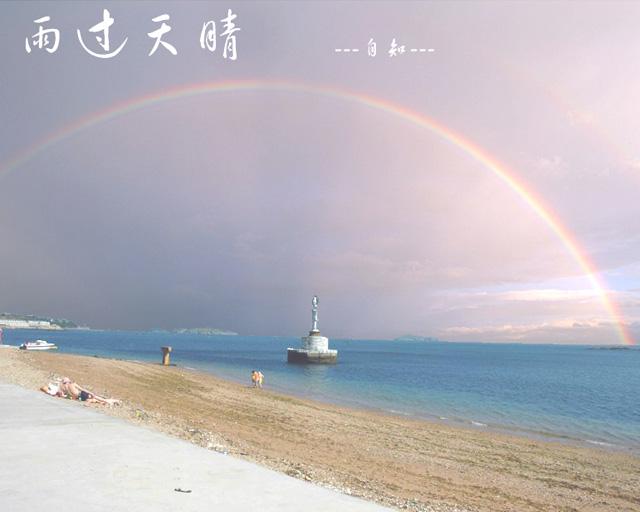 """�r,_昨天的一场雨,从早下到晚;一会儿淅淅沥沥,一会儿""""飞流直下"""