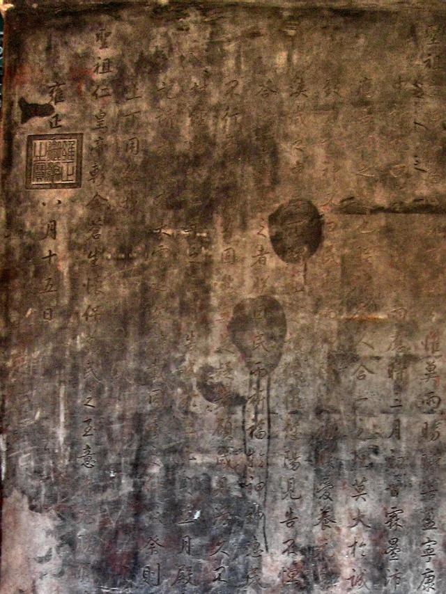 家乡古迹名胜记录(十一)北京海淀辛亥滦州起义纪念塔