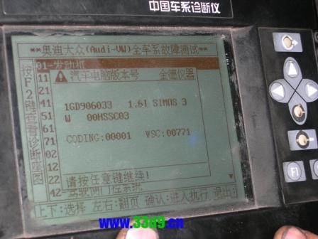 """中国第一台升级行车电脑ecu""""过百匹马力""""捷达诞生!"""