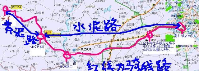 2008年7月26日骑行桂林到保合小圳线路游记-㊣色子★ ...