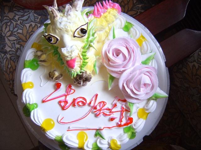 生日蛋糕送树图案啥意思妈妈的星座,妈妈的生肖都可以的,我妈妈过生日