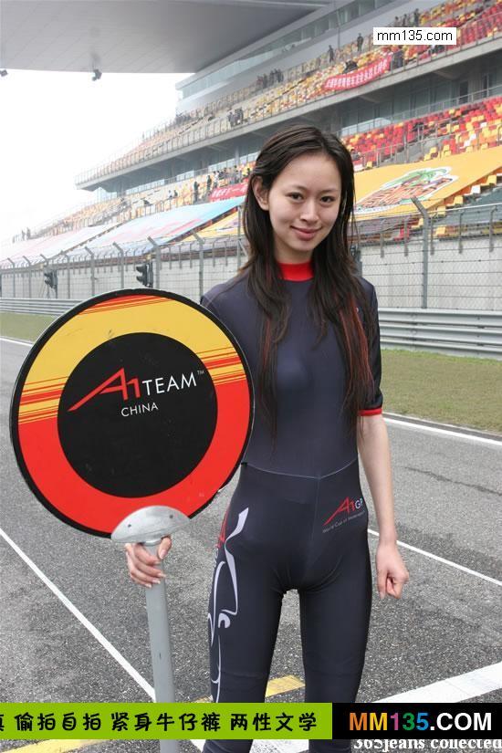 上海f1赛车站道女郎紧身系列