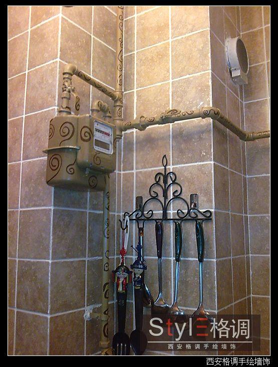 (西安手绘墙)-阳阳国际小户型-厨房管道改造