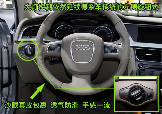 二,内部 打开车门进入到a4l的驾驶室,你会发现a4l的内饰和其大哥a6l