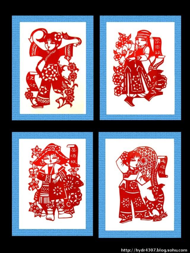 剪纸 中华民族大团结