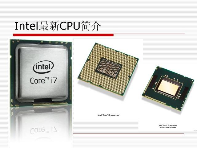 计算机硬件结构-四通电子-搜狐空间
