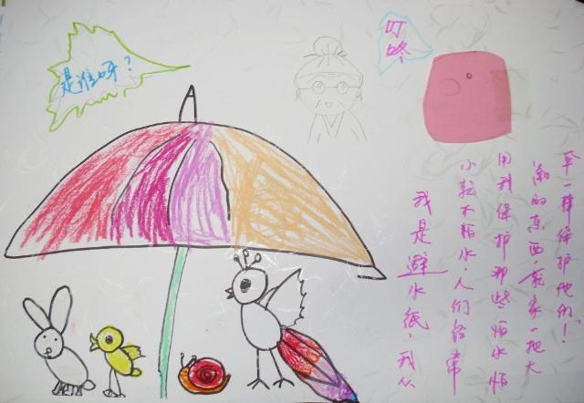八张纸折雨伞步骤图片