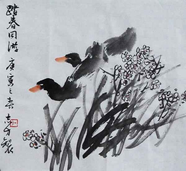 国画写意 鸭 踏春同游-一江春水向东流-搜狐博客
