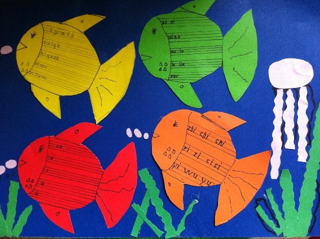 幼儿海底世界贴画_绘画分享