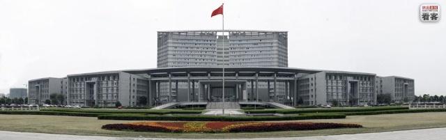 广东省深圳市政府办公楼.图片