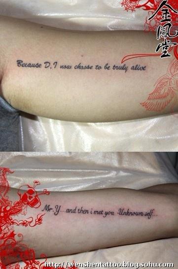 后背麒麟线条纹身图片_纹身麒麟图后背,纹身麒麟图后背大全