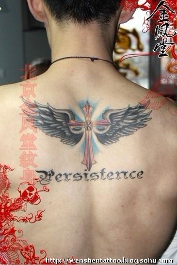 手指 纹身 后背 刺青 麒麟 纹身 图 情侣 刺青 图片 字
