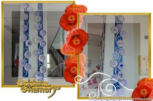 幼儿园花瓶手工制作青花瓷