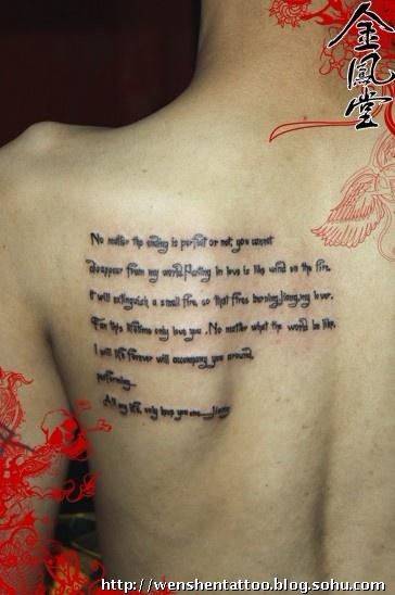 海军船锚纹身图片大全 帅气的背部船锚纹身图案作品
