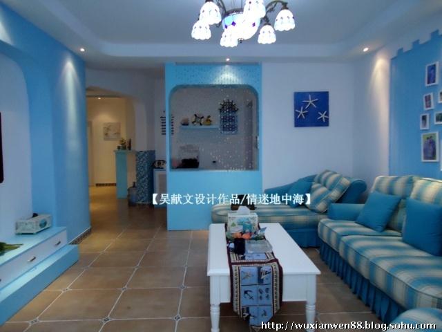 淡蓝色客厅装修效果图