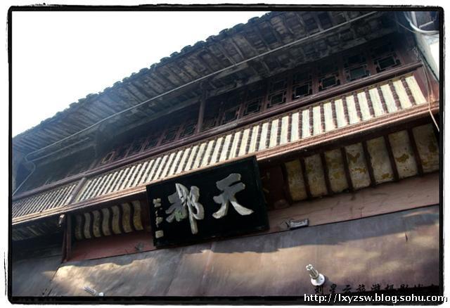 清朝宫廷牌匾花纹