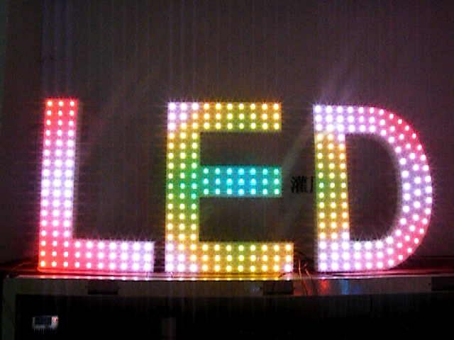 LED发光字及其它发光字的概念