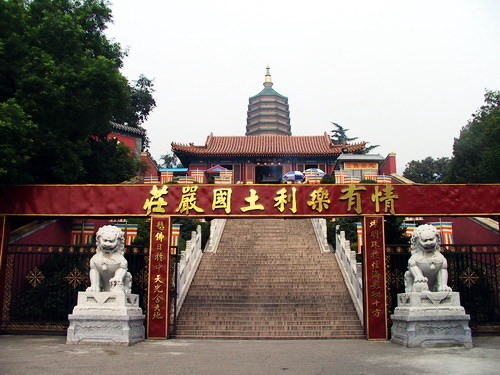 北京西山八大处-----灵光寺