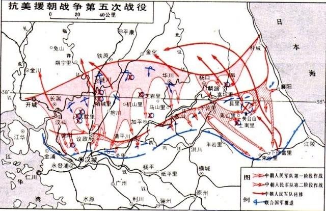转摘:抗美援朝战争第五次战役-军中参谋-我的搜狐