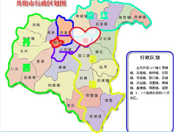 0803 欧阳荣 丹阳北站