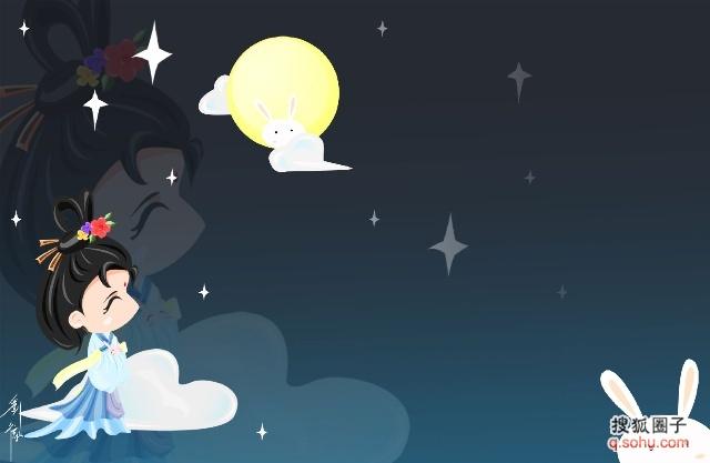 如果爱有天意百度_关于中秋诗朗诵的背景音乐-中秋诗朗诵选什么诗和背景音乐好 ...