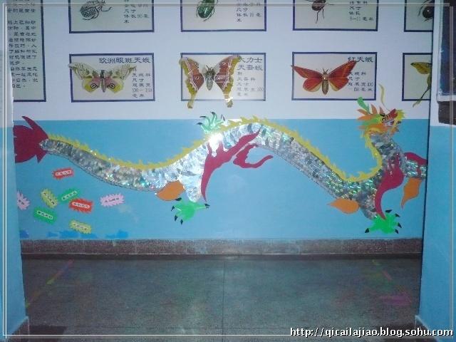 幼儿园海绵纸墙边框图片